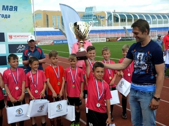 В Саранске пройдет Кубок Кирилла Панченко