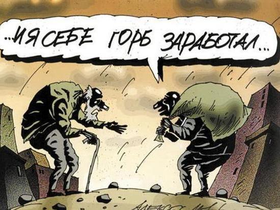 Итоги года: социальные «качели» и Тульская область