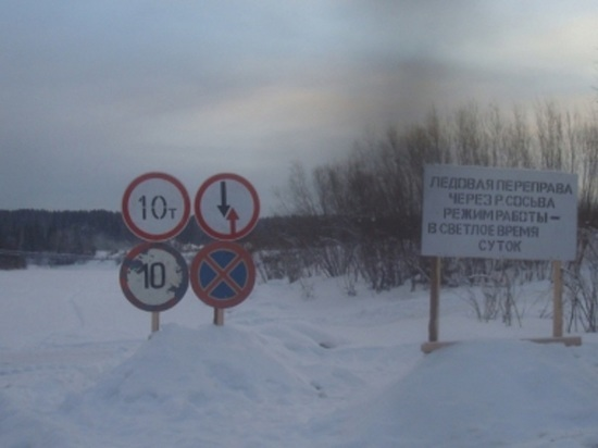На севере Свердловской области открыли шесть ледовых переправ