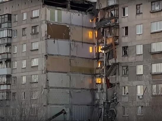 Под завалами дома вМагнитогорске отыскали  живым 11-месячного ребенка