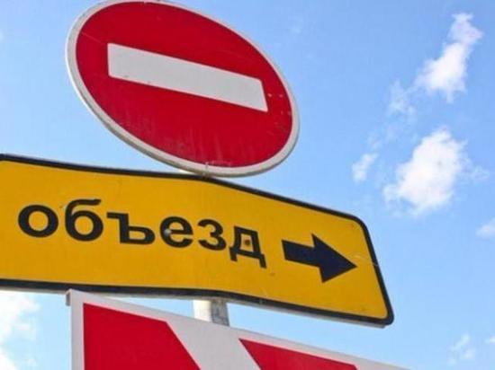В Севастополе ограничат движение на новогодние праздники
