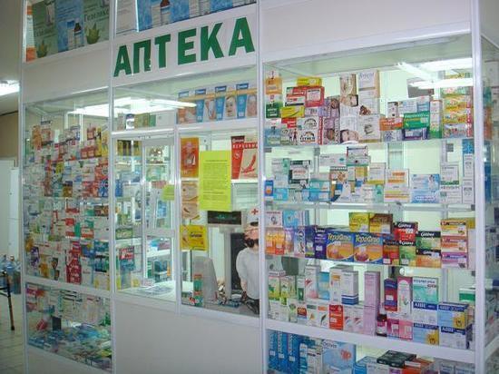 В Севастополе опубликовали график работы аптек в выходные