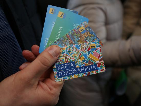 Электронный проездной «Карта горожанина» появился в Сургуте
