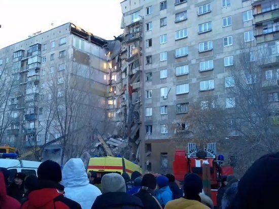 Судьба десятков людей остается неизвестной после взрыва в Магнитогорске: видео