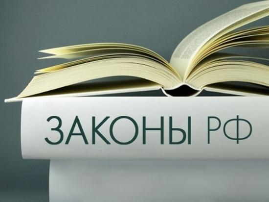 Ульяновцы нарушают закон даже в праздники