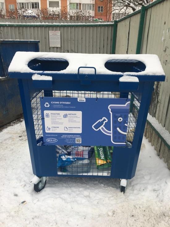 Серпухов перешел на раздельный сбор мусора