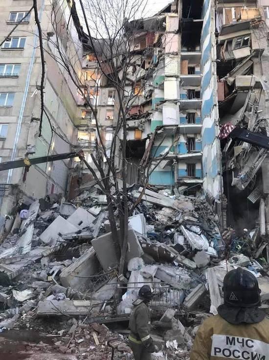 После трагедии в Магнитогорске в Свердловской области проверят газовые сети