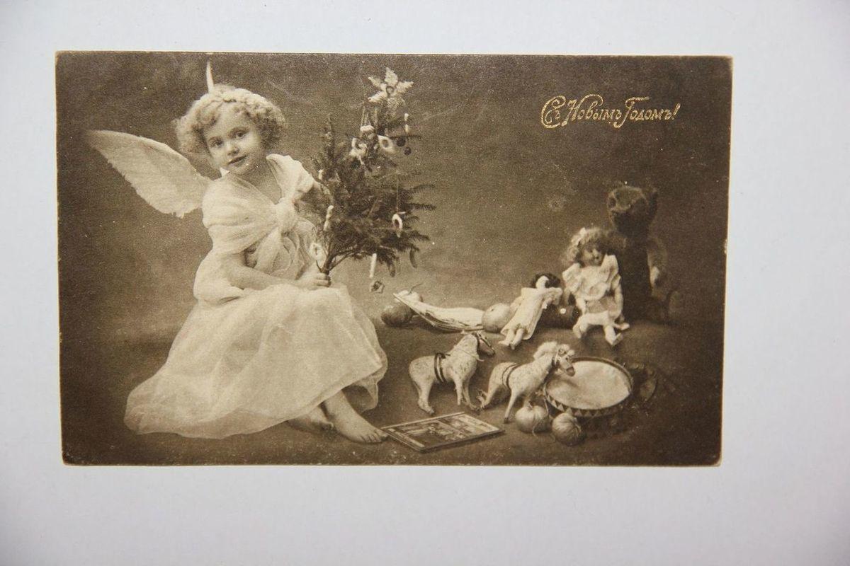 Добрым вечером, открытки начала 20 века продать