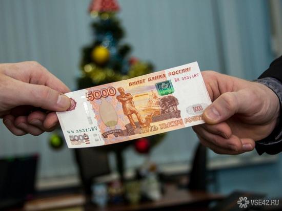 Мошенники предлагают кузбассовцам оплатить коммунальные долги на дому