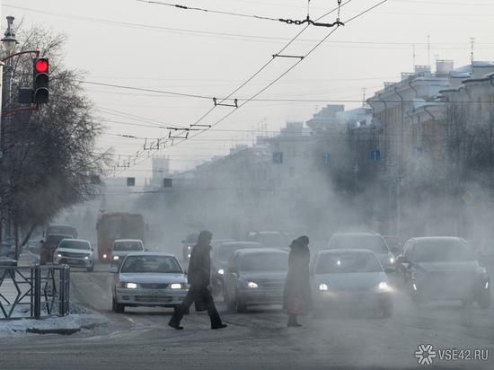 Морозная дымка окутает Кузбасс
