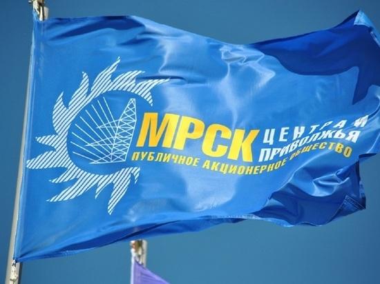 МРСK Центра усилила контроль над работой энергосистемы в новогодние каникулы