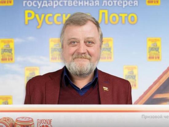 Житель Петербурга Дмитрий Волков выиграл в лотерею полмиллиона рублей