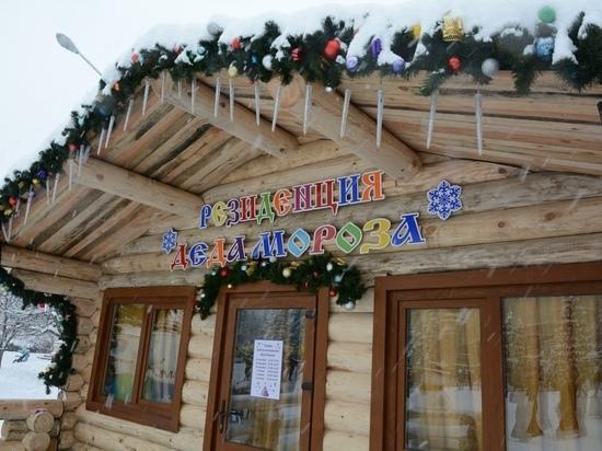 Резиденция Деда Мороза в Ставрополе ждет гостей до Рождества