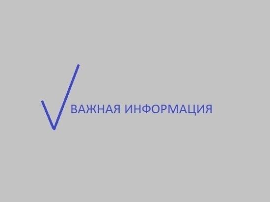Транспортную схему Петрозаводска изменили по просьбам населения