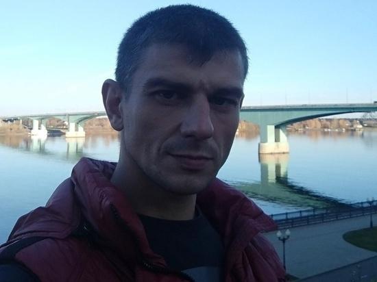 Социальная ненависть: пользователи Сети нашли аккаунт попутчика-убийцы