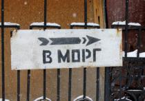 Томская область - в списке лидеров от смертности по раку