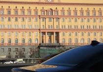 Задержание шпиона США в «Метрополе»: российским топ-менеджерам грозит проверка ФСБ