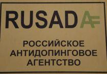WADA не получило доступ в Московскую антидопинговую лабораторию