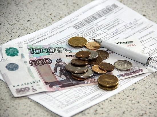 Ивановская область в ТОП-5 регионов с наименьшей задолженностью за ЖКХ