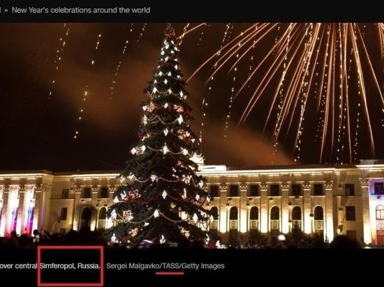 CNN обидел Киев, назвав Симферополь российским городом