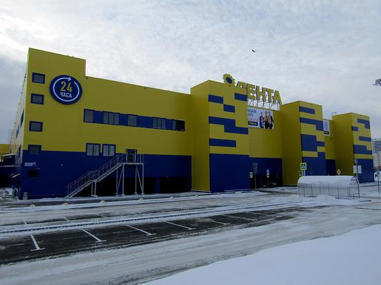В Екатеринбурге эвакуировали посетителей «Ленты»
