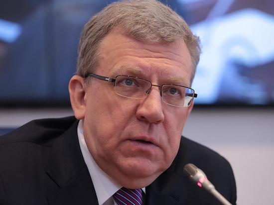 Кудрин заявил о нулевом росте доходов россиян в прошлом году