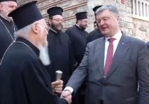 Сербская церковь расценила создание украинской автокефалии как «русофобский проект»