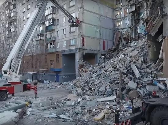 Версия теракта в Магнитогорске: кто поселился в «нехорошей» квартире