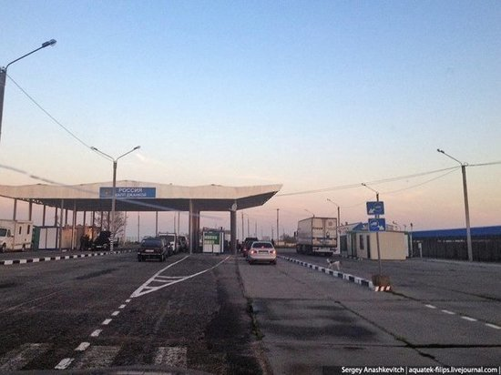 В Крыму украинец совал деньги пограничникам
