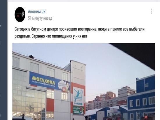 В Улан-Удэ сотни людей в панике выбегали из батутного центра «В облаках»