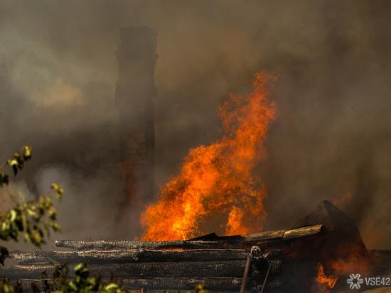 СК начал расследование смертельного пожара в Кузбассе
