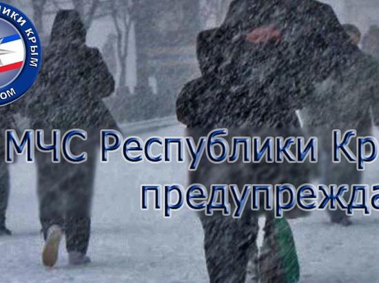 В Крыму объявлена штормовая погода: рекомендации спасателей
