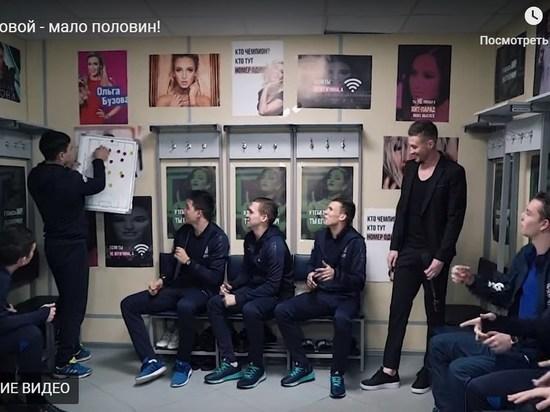 Футболисты «КАМАЗа» повторно предложили Бузовой стать их спонсором