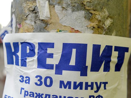 Барнаульский подросток обманул «микрозаймы» на 100 тысяч рублей