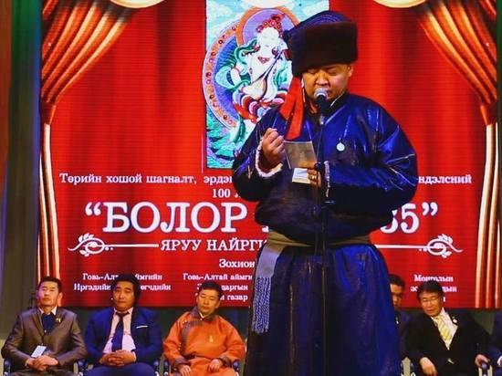 Поэты Калмыкии сразятся за «Хрустальный кубок» Монголии