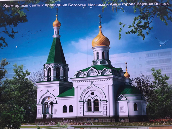 Андрей Козицын заложил в Верхней Пышме новый храм