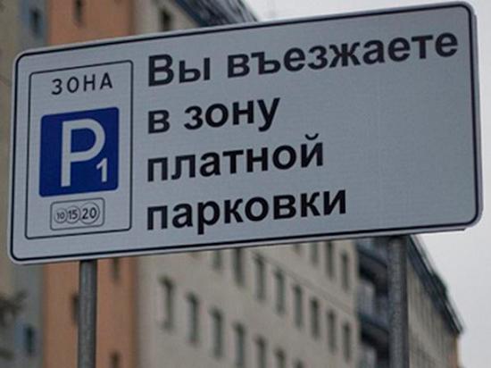 В Твери расширилась зона платных парковок