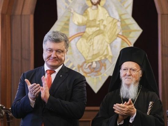 Церковный документ ограничил свободу украинской автокефалии