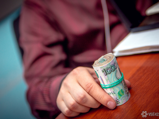 Миллиардер из Новокузнецка обеднел на 146 млн долларов