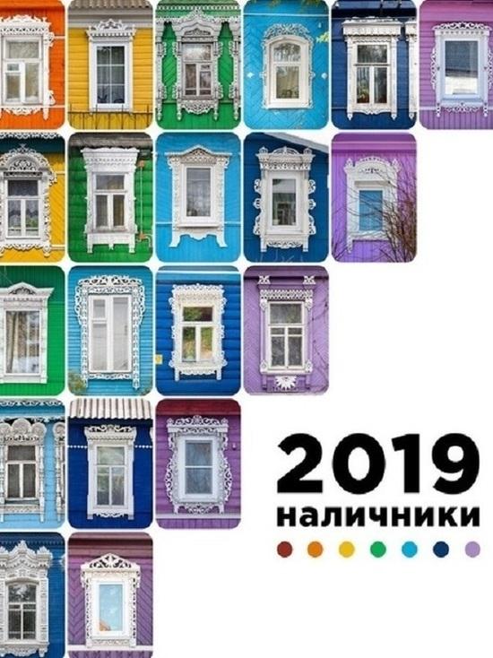 Наличники из Ивановской области попали в календари