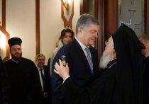 Делегация главы Незалежной, не стесняясь, орала прямо в соборе Святого Георгия