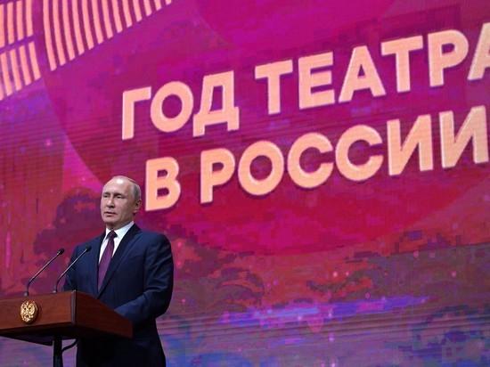 Владимир Путин прибудет в Калининград 8 января