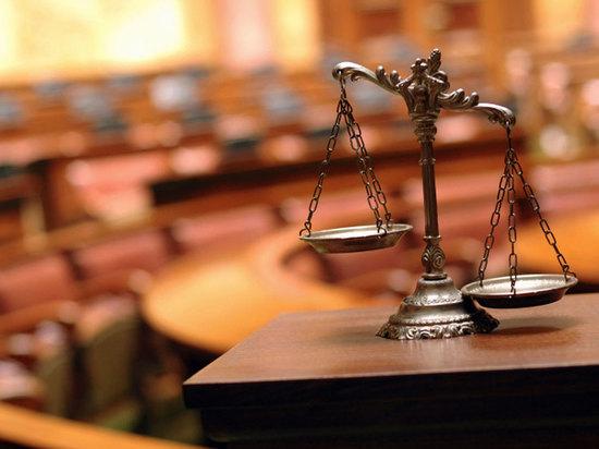 Новокузнечанина судили из-за заказа с AliExpress