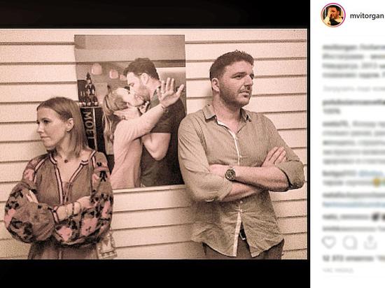 Love photo Sowchalk and Vittorgan became bogus