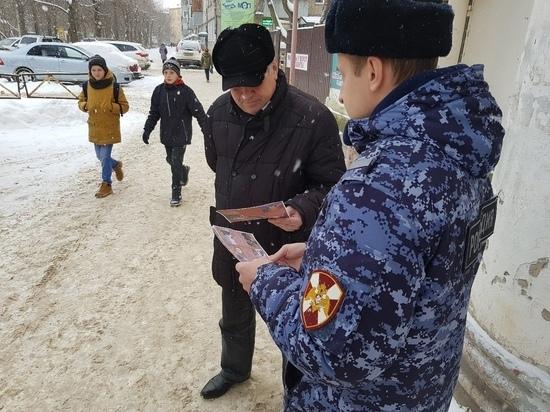 Рогвардейцы Ивановской области подключились к акции «Безопасный Новый год»