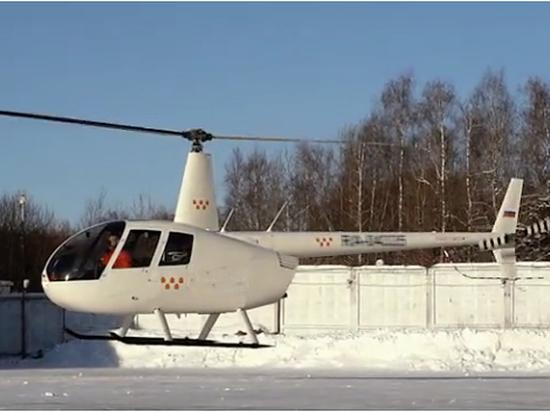 Выигравших по полмиллиарда рублей россиян до лотерейного центра доставят на вертолетах