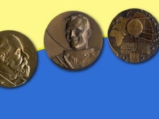 Космическую эпоху в значках и медалях представили в Калуге
