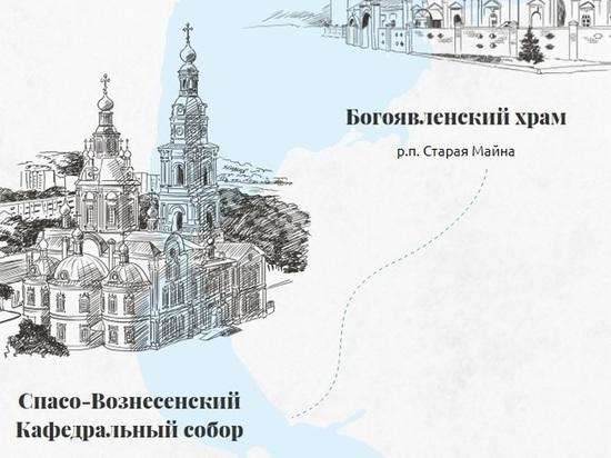 По святым местам Ульяновской области можно отправиться с