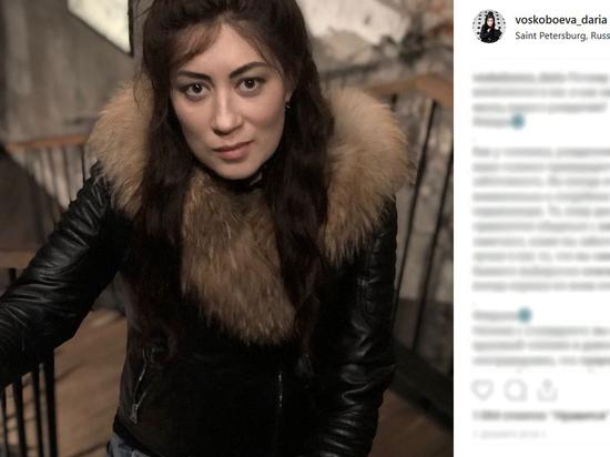 Подруга рассказала об онкологическом заболевании Дарии Воскобоевой