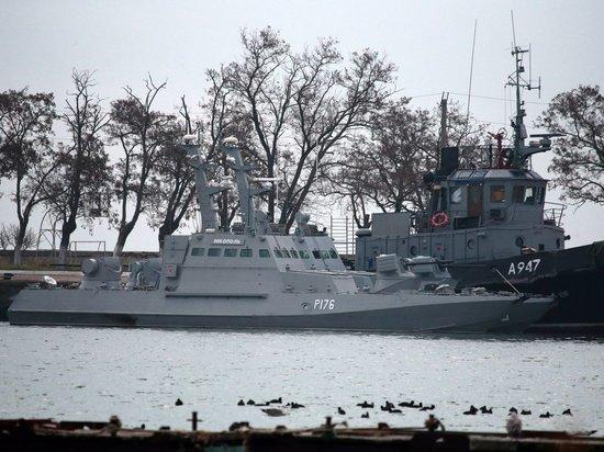 По украинским кораблям в Керченском проливе выпустили 1200 снарядов - адвокат